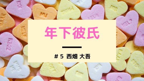 下 愛知 年 彼氏 気象庁|過去の気象データ検索